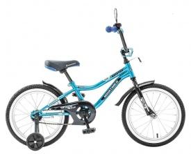 Велосипед Novatrack Boister 20 (на рост 122)