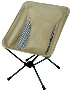 Кресло Kovea Vivid Chair Ⅱ