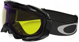 Маска Oakley Elevate Jet Black w / H.I. Yellow