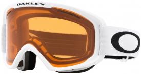Маска Oakley O Frame 2.0 Pro XM Matte White / Persimmon + Dark Grey