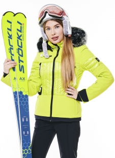 Куртка с мехом Toni Sailer Aggi Fur