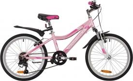 Велосипед Novatrack Novara 20 6V